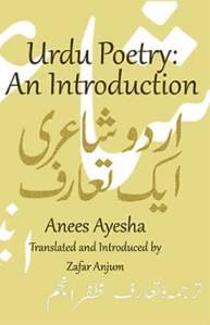Urdu_poetrycover